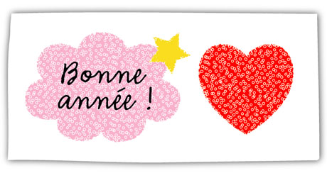 bonne-annee-2009.jpg